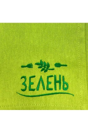 "Вышивка ""Зелень"""