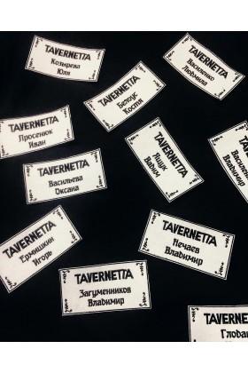 "Нашивка ""Tavernetta"""